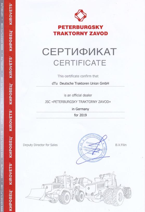 Zertifikat Kirovetz-Generalvertretung Deuschland (2019)